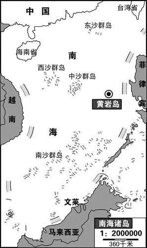 南沙部分岛礁和黄岩岛地图(资料图)