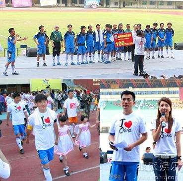 汶川地震捐款国际明星_汶川地震足球明星捐款_08年汶川地震明星捐款