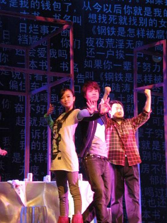 话剧《奋斗》演员袁成杰和于莎莎获得满堂喝彩