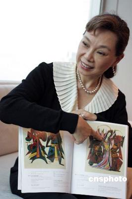 林风眠/十八日,香港苏富比宣布将于春季拍卖会上呈现享誉国际的中国...