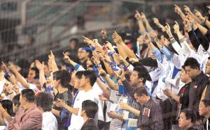 亚冠赛场见证天津球迷的力量