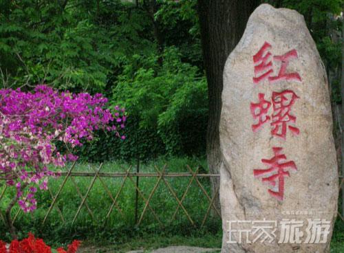 春季的红螺寺