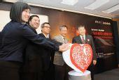 清华大学征集设计方案援建地震灾区