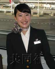 照片为2006年进入日本航空公司(JAL)的中国空姐周蕾。