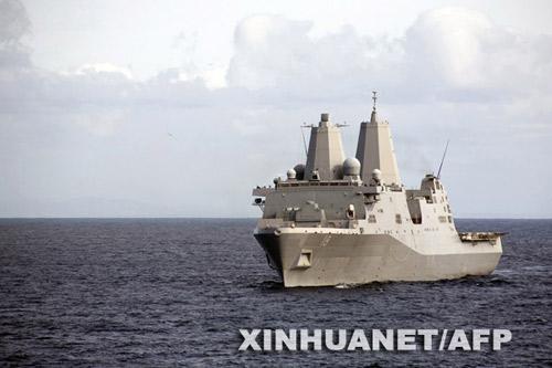 """这张美国海军提供的照片显示的是2008年11月4日,两栖船坞运输舰""""新奥尔良""""号在执行任务。美国海军第五舰队2009年3月20日说,美国海军一艘潜艇和这艘两栖船坞运输舰当天在霍尔木兹海峡相撞,造成15名船员受伤。图片来源:新华网"""