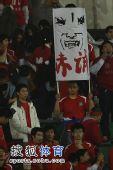 图文:[中超]河南2-1广州 河南球迷标语