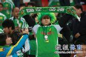 图文:[中超]北京3-1重庆 球迷打出国安必胜