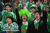 图文:[中超]北京3-1重庆 球迷振臂高呼