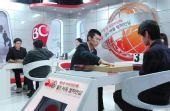 图文:BC卡杯32强激战韩国 对局室布置别出心裁