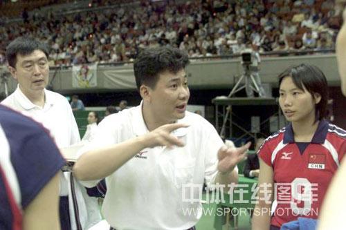 01年东亚运动会