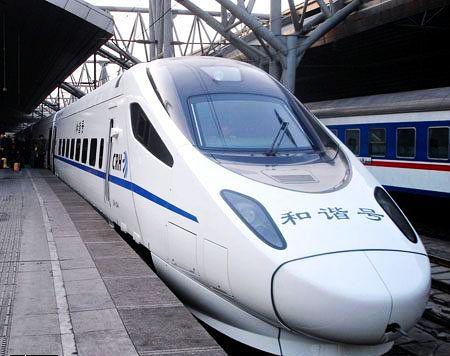 """北京-天津 """"和谐号""""城际列车省钱游"""
