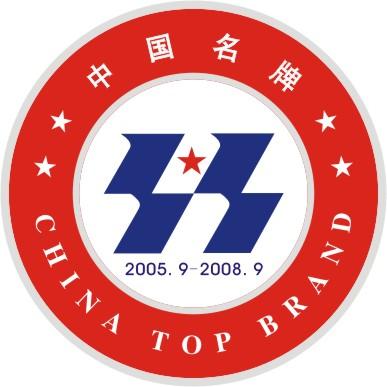 中国名牌 标志被指形似纳粹徽章 高清图片