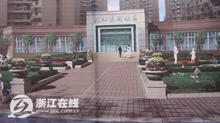 近江东园社区平面设计图