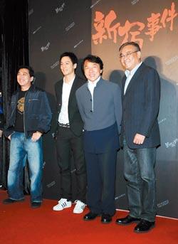 导演尔冬升(右起)在《新宿事件》中让成龙、吴彦祖与高捷经历了一场血泪交织的华人移民历史。