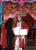 梅兰芳大剧院资料图片《锁麟囊》杨磊饰薛湘灵