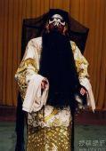 梅兰芳大剧院资料图片《铡判官》孟广禄饰包拯