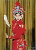 梅兰芳大剧院资料图片《泗州城》闫巍饰水母
