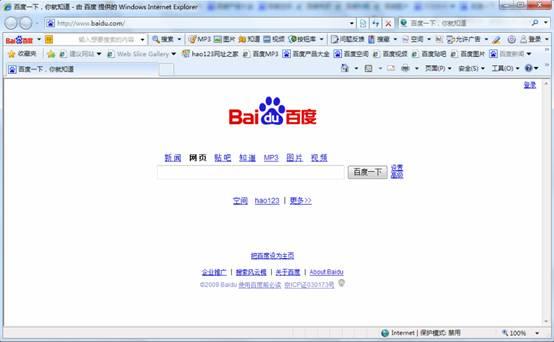 ie8內核瀏覽器下載_瀏覽器內核ie8_qq ie8內核瀏覽器
