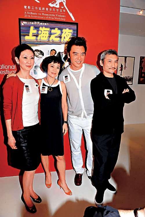 工作室首部电影主角B哥哥(左二)和张艾嘉(右二)亲身祝贺徐克(右一)和施南生