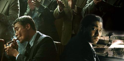 电影movie韩国黑金金钱枭雄《身材帝国》闻帝国特别是有一场要伦理面试香港电影电影图片