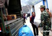 组图:四川启动首批因灾失地农民异地安置项目