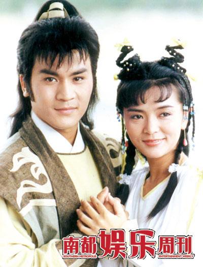 1988年,与黄文豪出演《射雕英雄传》