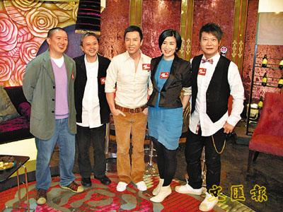 陈嘉上、甄子丹、杜汶泽同上吴君如和钱嘉乐主持的节目