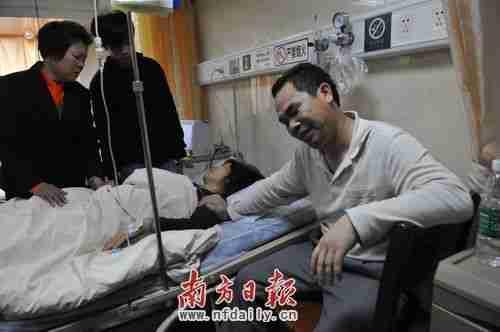 日本老公体罚老婆的故事_家法体罚女儿视频_体罚女生的故事(图片)_PC图文精选