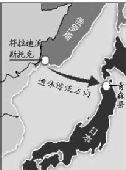 """领馆证实""""新星""""号遇难中国船员漂到日本(图)"""