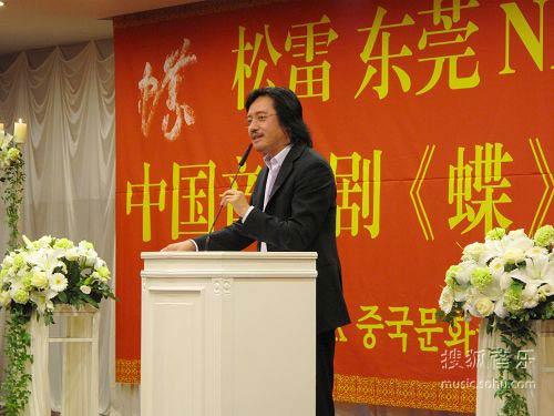 《蝶》剧制作人李盾先生讲话