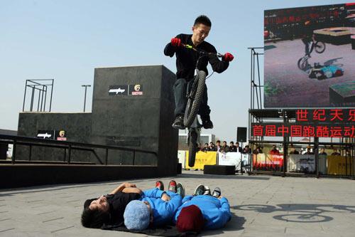 图文:09中国跑酷国际公开赛