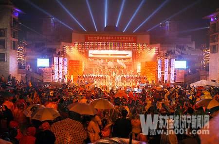 2005中国曲阜国际孔子文化节开幕