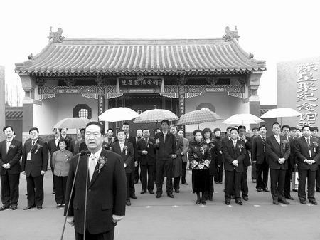 宋楚瑜在陈星聚纪念馆开馆盛典上讲话