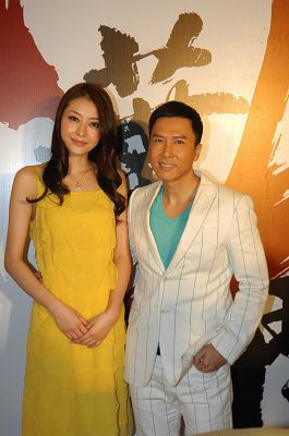 熊黛林与甄子丹昨日来沪宣传《叶问2》