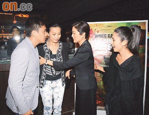 梁朝伟(左起)、刘嘉玲、林青霞和杨采妮,前晚言谈甚欢