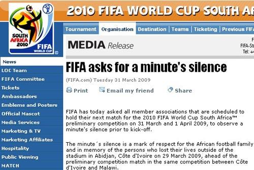 国际足联官网截屏