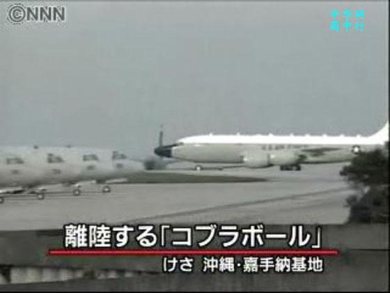 美军RC-135S弹道导弹侦察机已经部署日本嘉手纳基地