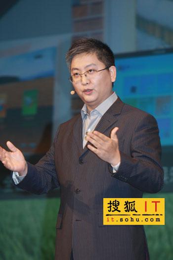 联想中国区总经理夏立做主题演讲