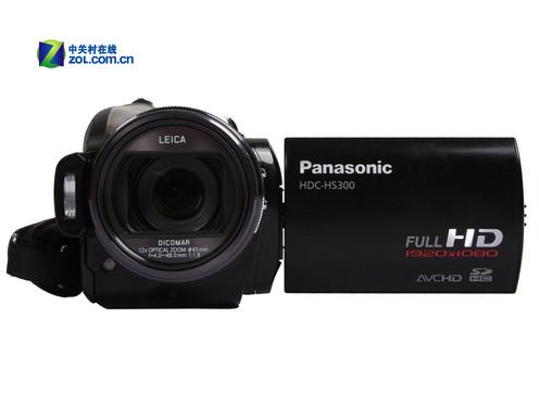 松下HDC-HS300评测