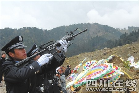 鸣枪凭吊地震中牺牲的好民警