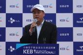 图文:09中韩赛李太奎夺冠 小球中心副主任讲话