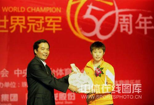 图文:首夺世界冠军纪念活动 郭跃赠送签名球拍