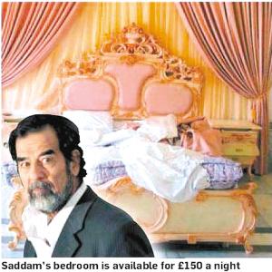 老萨御床当婚床