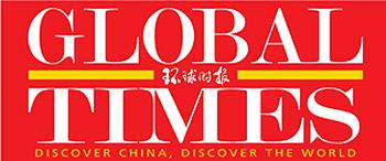 《环球时报》英文版:看清世界 读懂中国