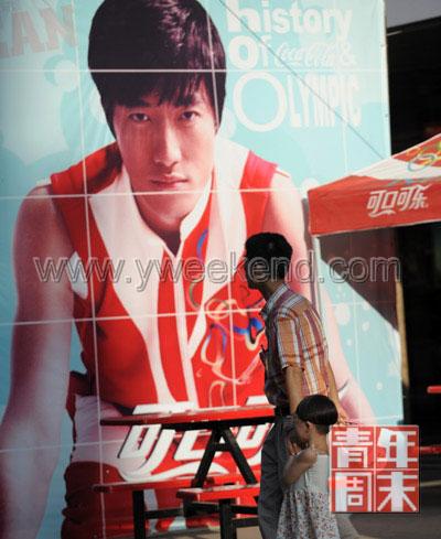 刘翔代言的可口可乐广告牌屹立在街头