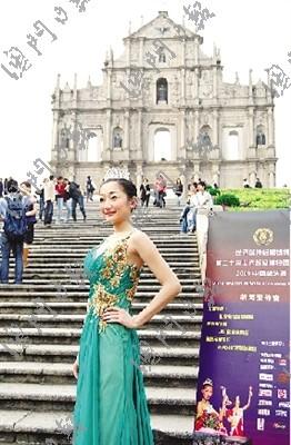 上届亚军赵一婷8日应邀来澳门宣传世模中国总决赛.