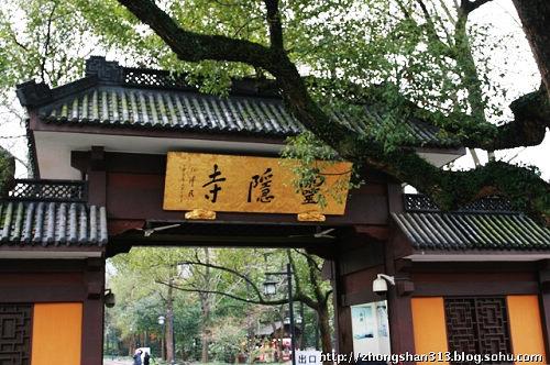 杭州踏青骑行游 拜访灵隐寺西湖美景