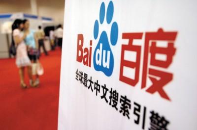 深圳律师告百度提供虚假点击率案移至北京审理