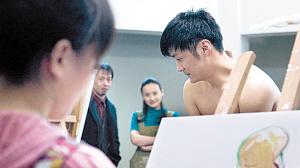 人体裸照视_壁纸 剧照 视频截图 300_168