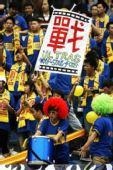 图文:[中超]陕西VS上海 球迷鼓劲西北狼